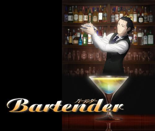 Bartender感想