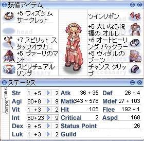 プリ紹介002