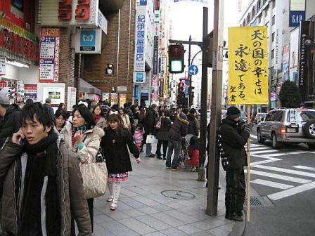 新宿2・2009年12月30日