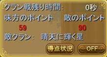 2011-11-03 22-50-56