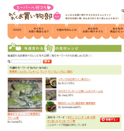 0914-web.jpg