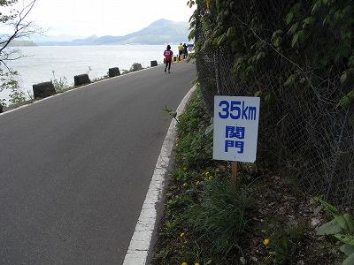 524ma3.jpg