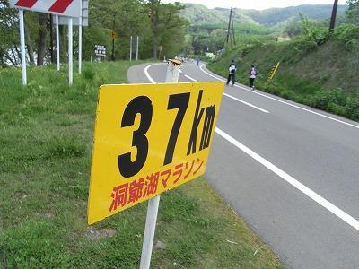 524ma5.jpg