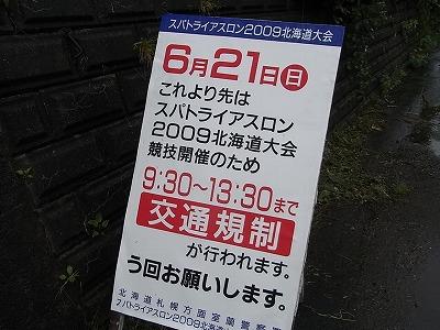 621ga1.jpg