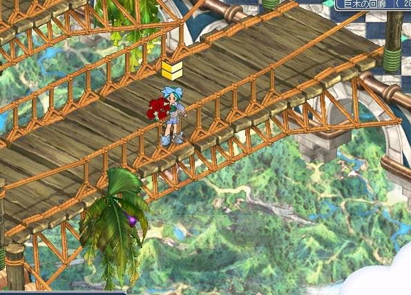 つり橋についたw
