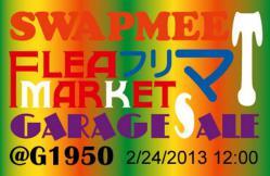 G1950 2013年フリーマーケット