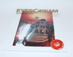 EYESCREAM (アイスクリーム) 2012年 02月号