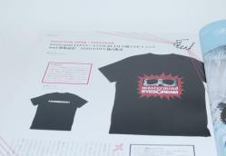 ZOZOTOWN × mastermind Tシャツ