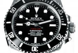 Supreme Rolex