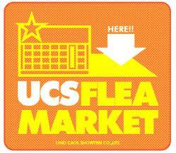 UCSフリーマーケット