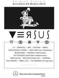 VERSUS TOKYO 2013
