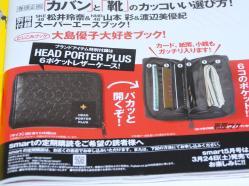 HEAD PORTER PLUS 6ポケットレザーケース