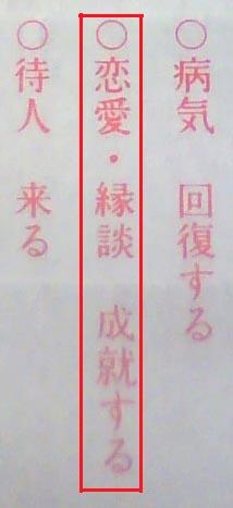 20100102_05.jpg