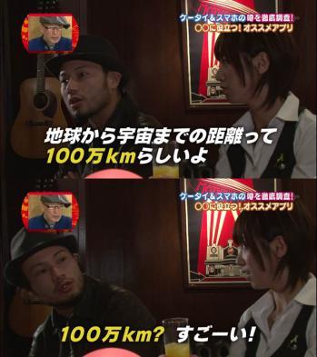 20110110_02.jpg