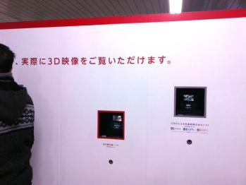 20110206_02.jpg