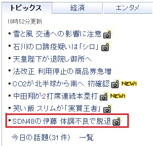 20110212_01.jpg