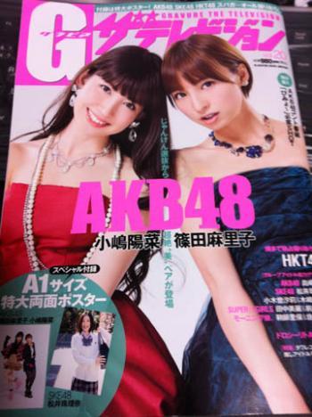 20111210_01.jpg