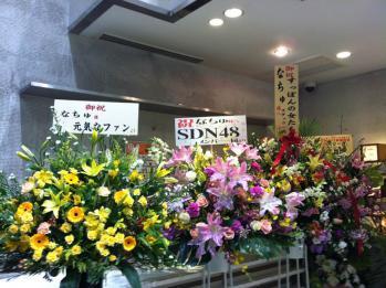 20111215_03.jpg