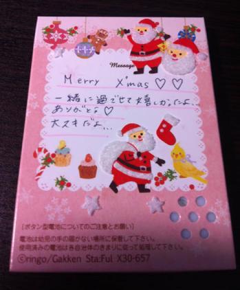 20111224_04.jpg