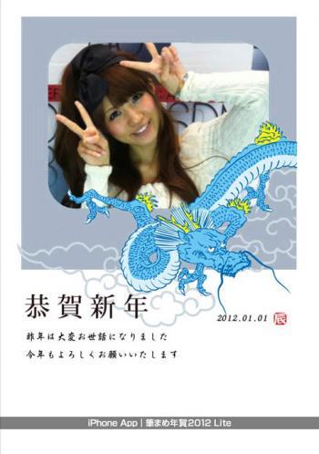20120101_02.jpg