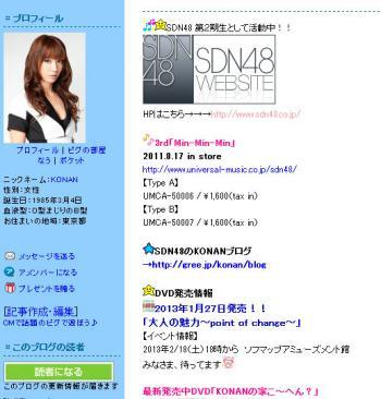 20120103_01.jpg