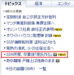 20120118_01.jpg