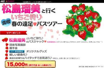 20120314_04.jpg