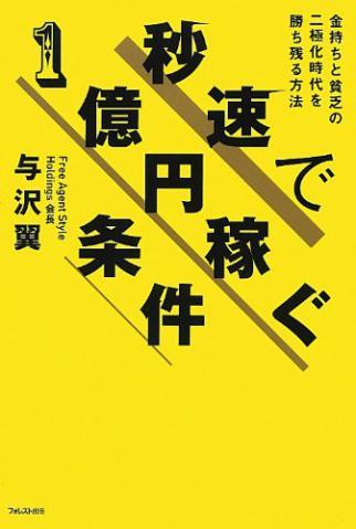 20130124_01.jpg