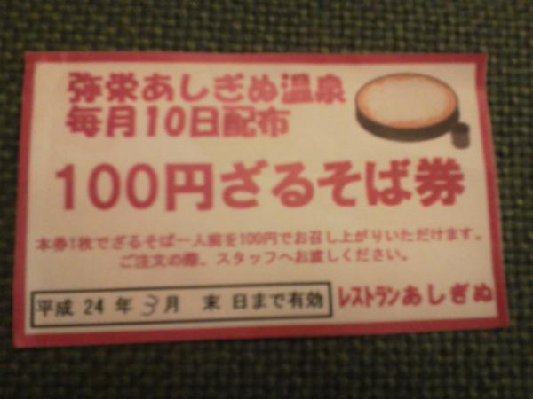 1001605.jpg