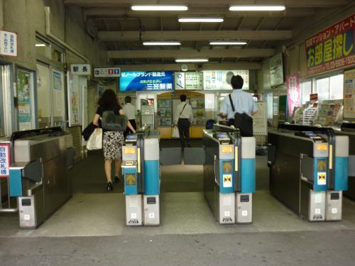 江古田駅旧駅舎南口改札