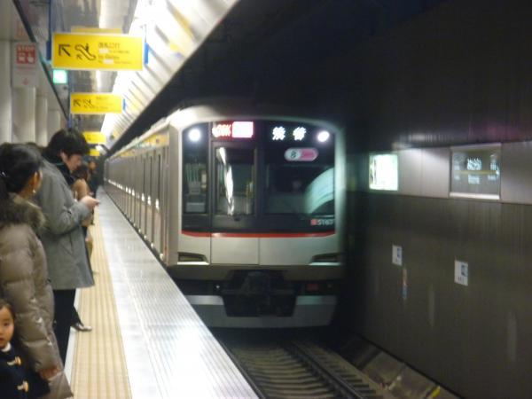 東急5167F 特急渋谷行き