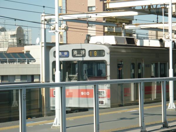 東急9010F 各停渋谷行き