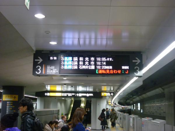 副都心線渋谷駅 ホーム 電光掲示板