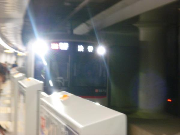 東急5175F 各停渋谷行き