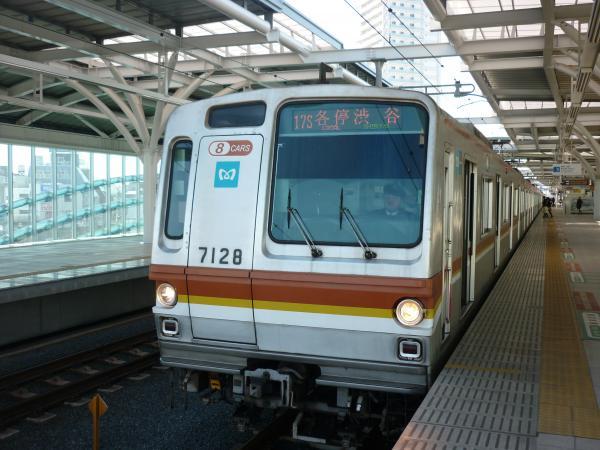メトロ7128F 各停渋谷行き 2013‐02‐24
