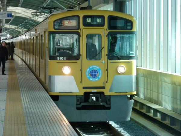 西武9104F 急行飯能行き 2013‐02‐24