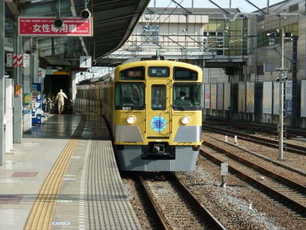 西武9103F 急行飯能行き1 2013-03-02