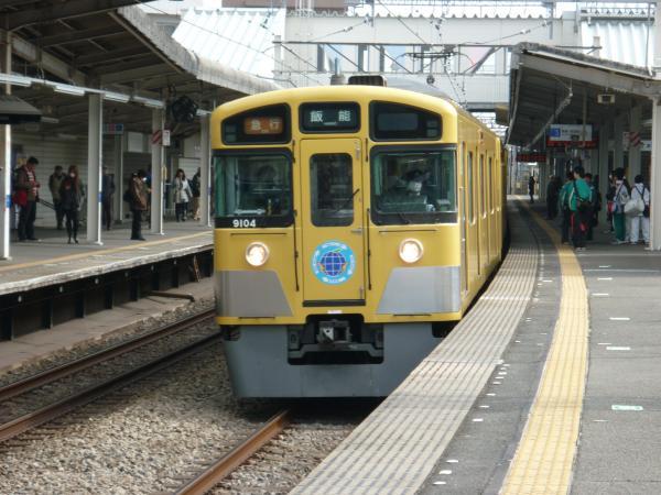 西武9104F 急行飯能行き2 2013-03-02