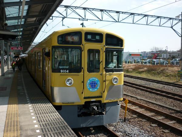 西武9104F 急行飯能行き4 2013-03-02