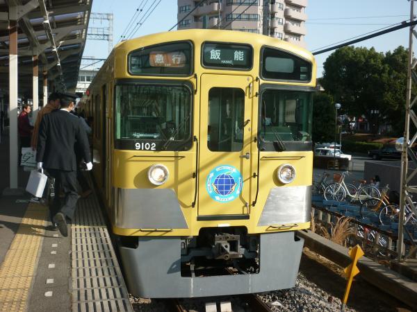 西武9102F 急行飯能行き2 2013-03-09
