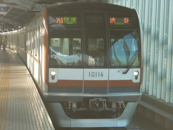 メトロ10114F 快速渋谷行き 2013-03-09