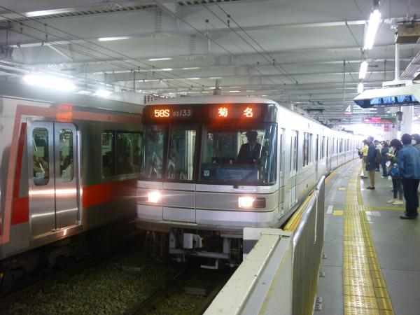 メトロ03-133F 菊名行き3 2013-03-10