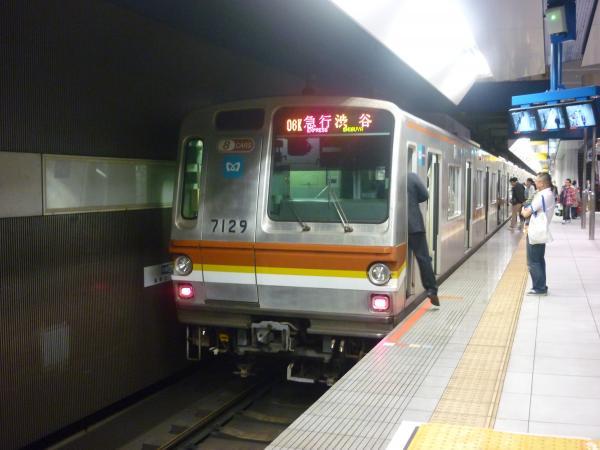 メトロ7129F 急行渋谷行き 2013-03-10