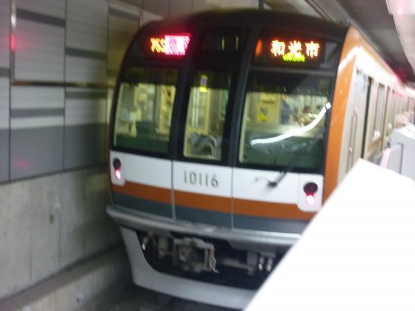 メトロ10116F 急行和光市行き 2013-03-10