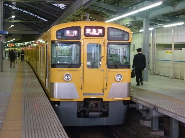 西武2097F 各停豊島園行き 2013-03-10