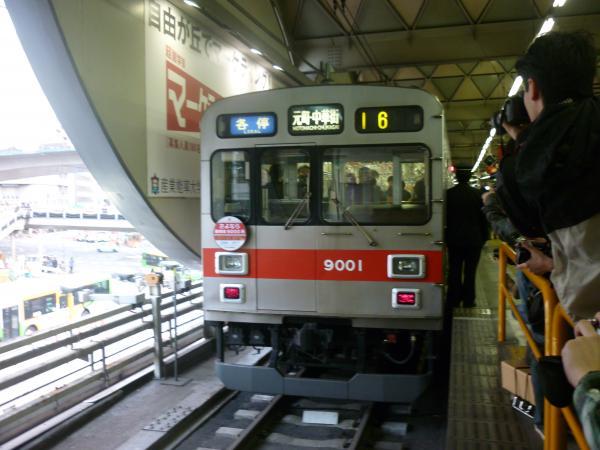 東急9001F 各停元町・中華街行き3 2013-03-10