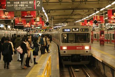 東急9005F 各停渋谷行き2