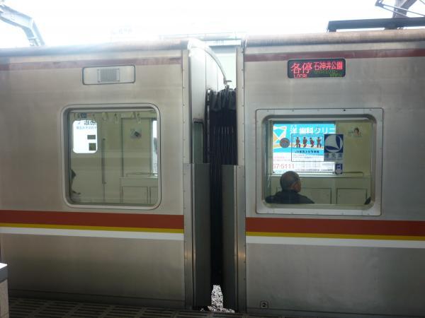 メトロ7119F中間車 各停石神井公園