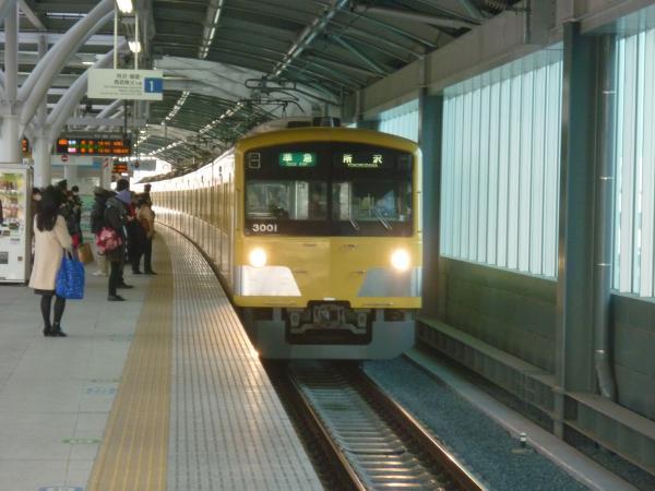 西武3001F 準急所沢行き1 2013-03-13