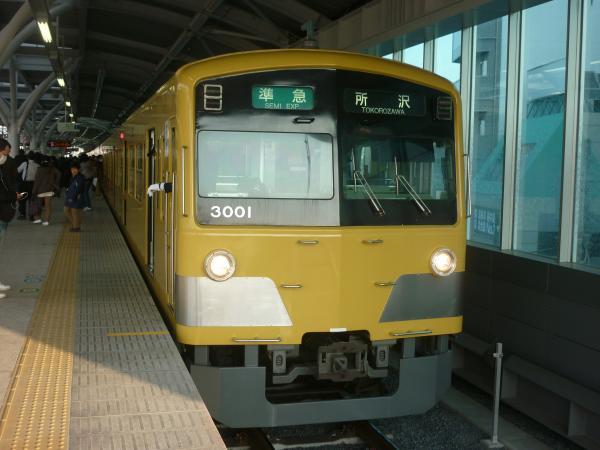 西武3001F 準急所沢行き2 2013-03-13